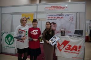 В рамках выставки «Дон Православный» осуществлялся сбор подписей в защиту нерожденных детей