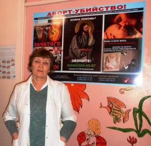 Кабинет предабортного консультирования открылся в городе Приморско-Ахтарске