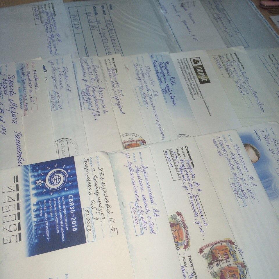 В штаб движения «За жизнь» поступила очередная партия писем с подписными листами ЗА запрет абортов!