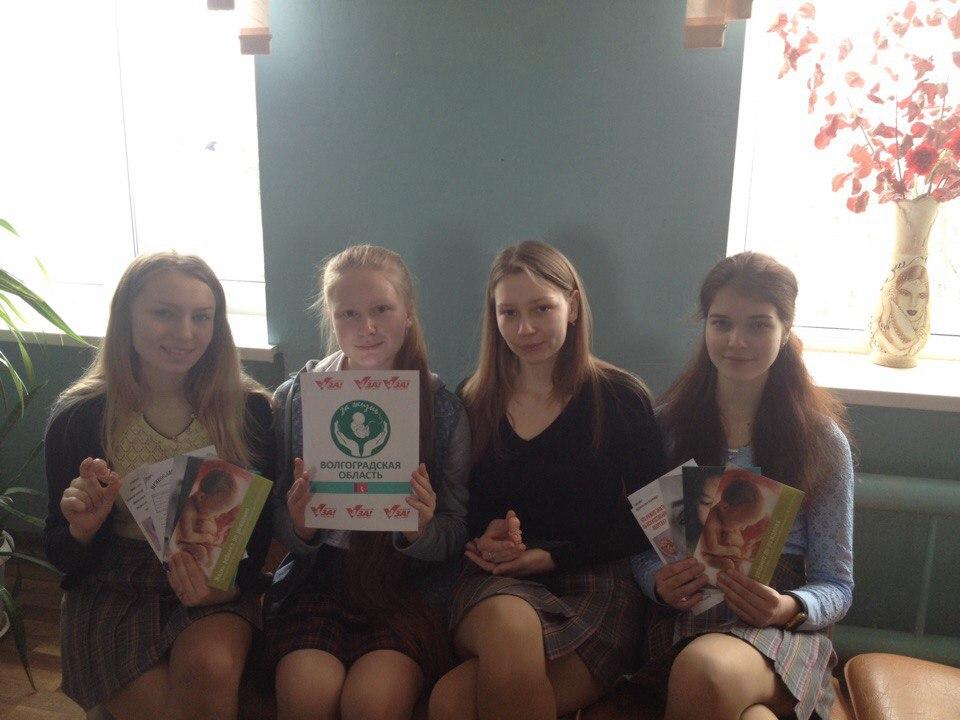 Девушки 11 «г» класса, будущие врачи