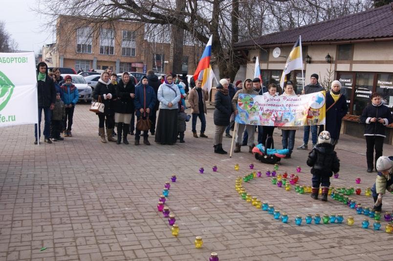Стояние за многодетную семью, за жизнь и против абортов в Можайске