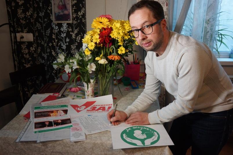 «Уральские пельмени» за запрет абортов