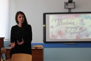 Семинар в национальном исследовательском университете Белгорода