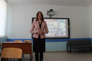 belgorod_lekcija_4