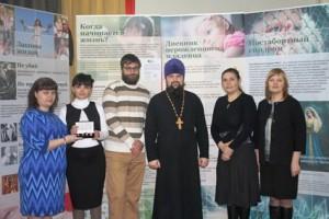 Студентам Котовского индустриального техникума рассказали о защите жизни