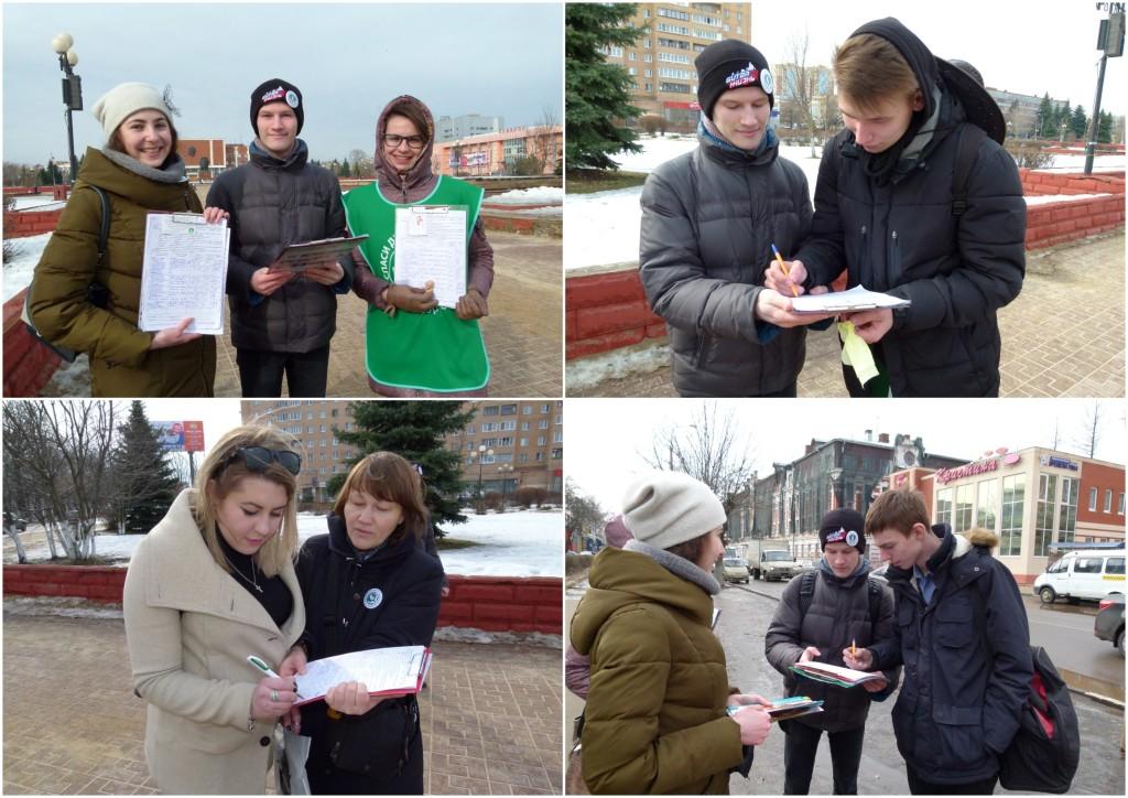 Сбор подписей в Орехово-Зуево