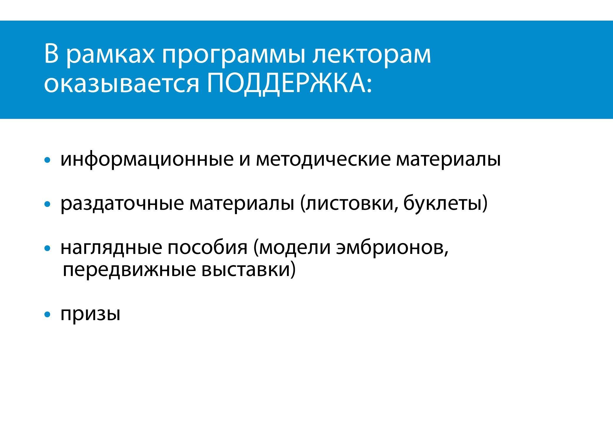 Казанский форум