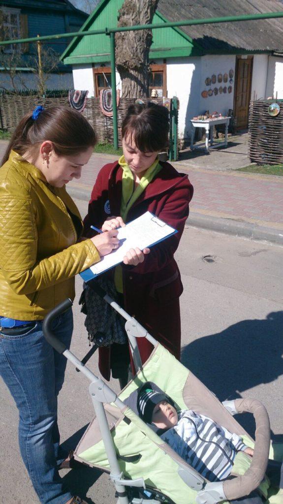 Сбор подписей в Ростовской области