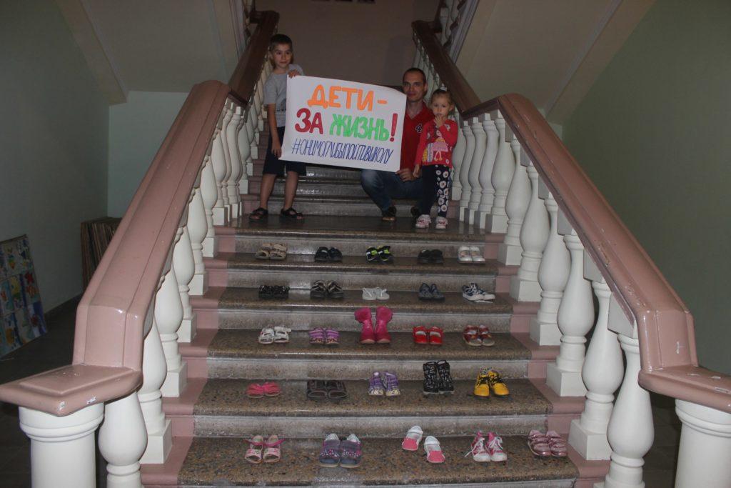 Акция «Они могли бы пойти в школу» в Приднестровье