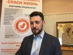 Сергей Чесноков провел онлайн встречу с участниками круглого стола «Начало человеческой жизни. Проблемы демографии»