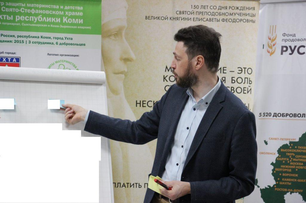 В московском офисе Общероссийского общественного движения «За жизнь!» состоялась встреча