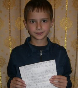Николай 8 лет