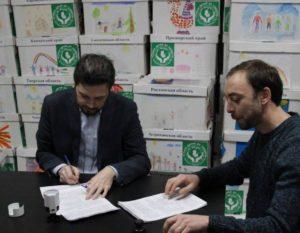24 ноября 2017 года общероссийское общественное движение «За жизнь!» и съемочная группа «RuObraz production» подписали договор о запуске съемок короткометражного фильма «Новый день?