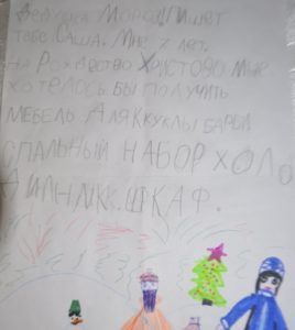 Александра 7 лет