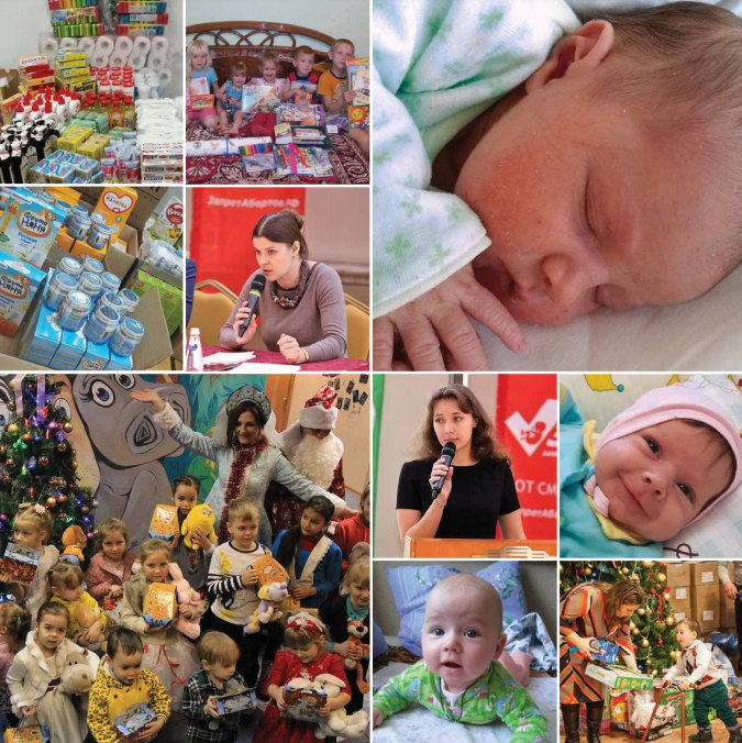 7 622 спасенных ребенка. Программа «Спаси жизнь»