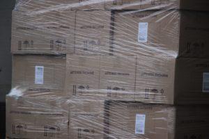 14 тонн гуманитарной помощи для малоимущих семей