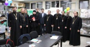 Стажировка священства