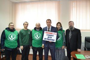 Омск. Депутату Госдумы передали 37 тысяч подписей в защиту жизни