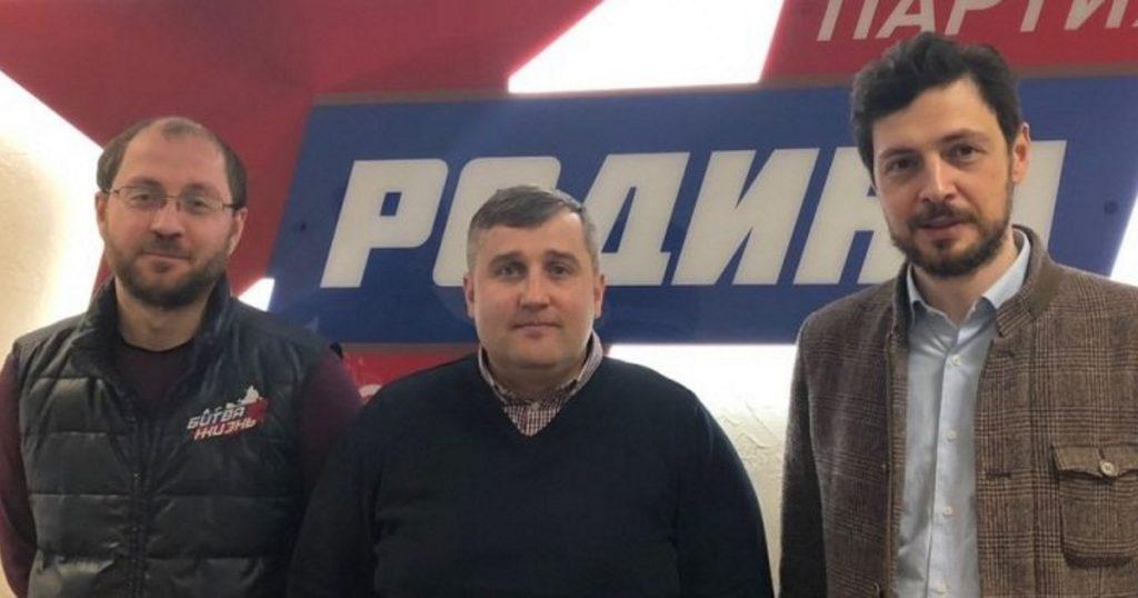 Евгений Чесноков, Алексей Рылеев, Сергей Чесноков