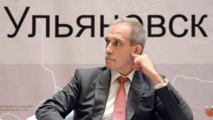 Глава Ульяновской области: «Миссия настоящего мужчины состоит в том, чтобы сохранить жизнь будущего ребёнка»