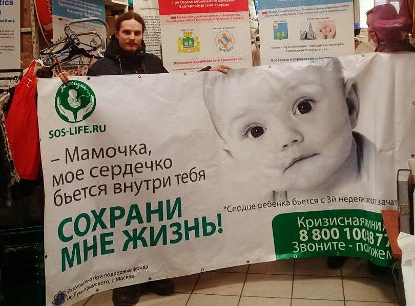 Иерей Илья Силантьев, ответственный за направление по защите материнства и детства в Пушкинском благочинии Московской областной епархии