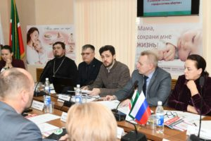 В Казани обсудили вопросы развития некоммерческих организаций, осуществляющих деятельность в сфере защиты материнства и детства