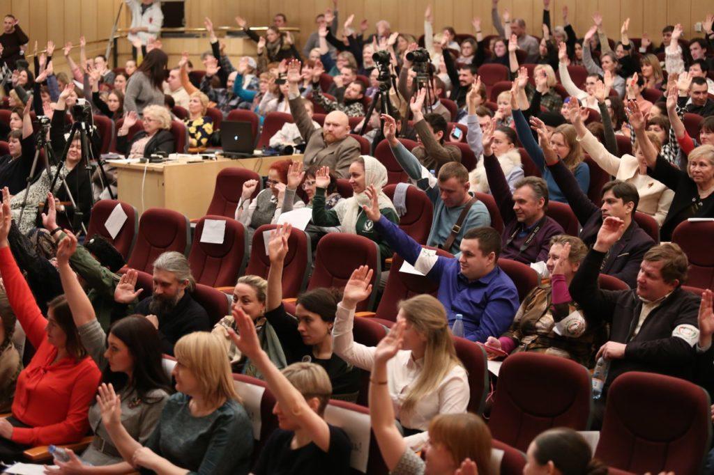 В Москве прошёл Съезд родителей России