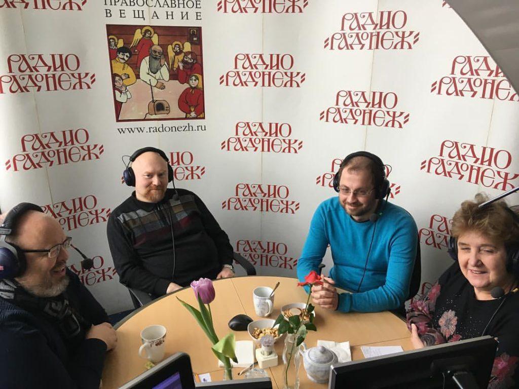 Итоги Съезда родителей России обсудили на радио «Радонеж»