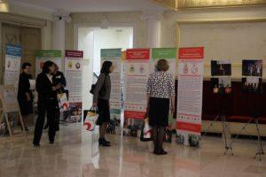 Выставка в Общественной палате РФ