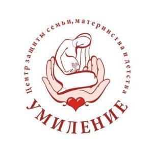 Письмо президенту республики Татарстан Минниханову Рустаму Нургалиевичу