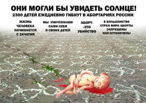 Общероссийская акция «Они могли бы увидеть солнце» 1 июня, присоединяйтесь!