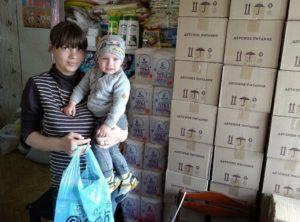 Благодарность из Ивановской области