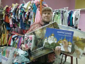 Семьи Кировской области благодарят за помощь