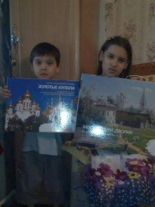 Благотворительная акция в День защиты детей. Нижний Тагил