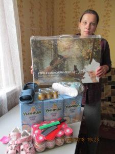 Брянские семьи благодарят за подарки детям к 1 июня