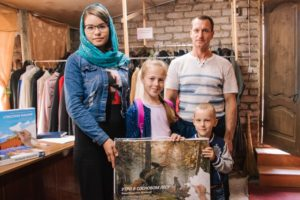Семьи Казани благодарят за помощь