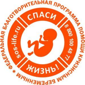 30 мая состоялась очередная супервизия для специалистов благотворительной программы «Спаси жизнь!»