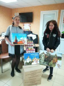 Благодарность из Нижегородской области