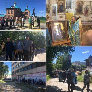 Молебном на месте обнаружения 250 эмбрионов под Невьянском закончился 3020-километровый царский крестный ход, вышедший в марте из Санкт-Петербурга