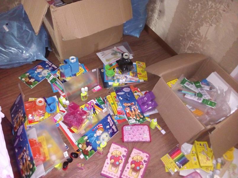 Семьи из Челябинской области благодарят за помощь
