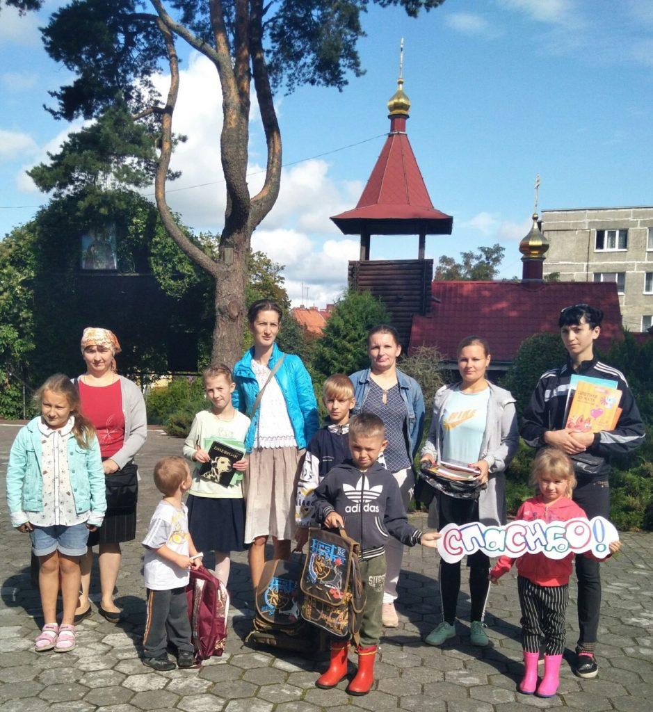 Спасибо от семей из Калининградской области