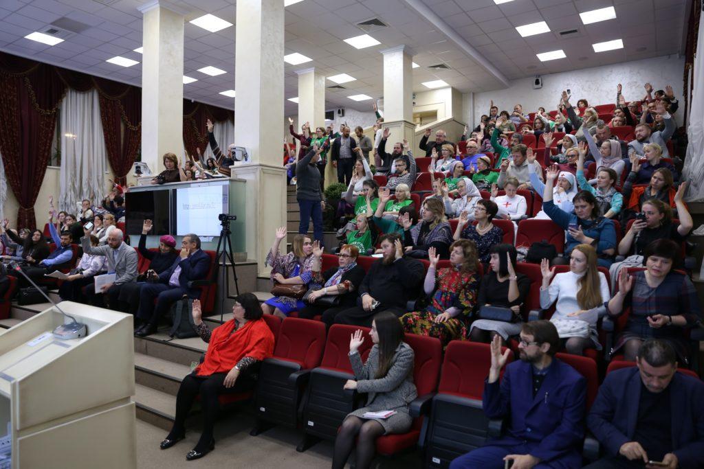 Демографический форум «Добровольцы за жизнь»