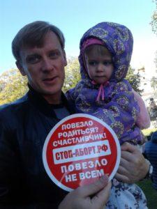 Раздача автонаклеек СТОП-АБОРТ.РФ в столице
