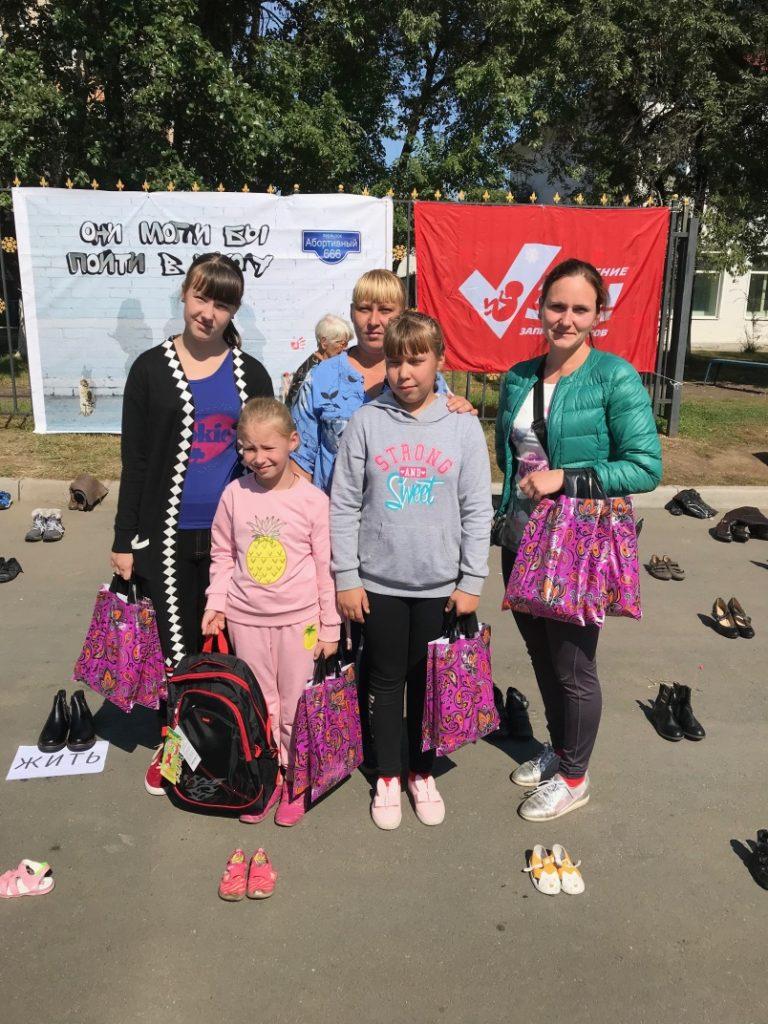 Семьи Приморского края благодарят за помощь!