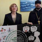 Стенды с противоабортной тематикой устанавливаются в Магаданской области