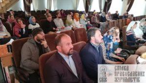 В Киеве состоялся форум, посвященный спасению нерожденных детей