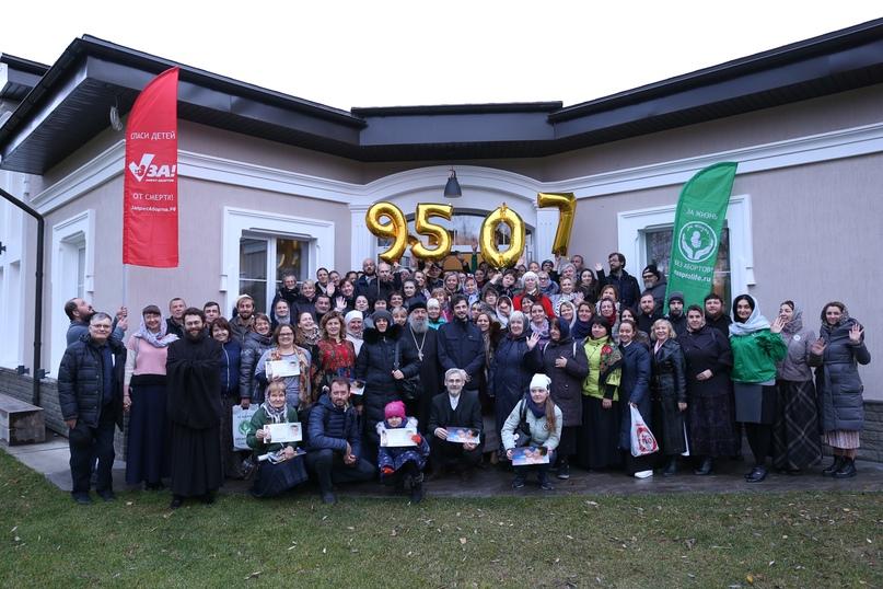 О втором дне III съезда Общероссийского общественного движения «За жизнь!» в Сергиевом Посаде