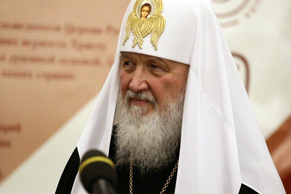 Поздравляем предстоятеля Русской Православной Церкви Святейшего Патриарха Кирилла с 72-летием!