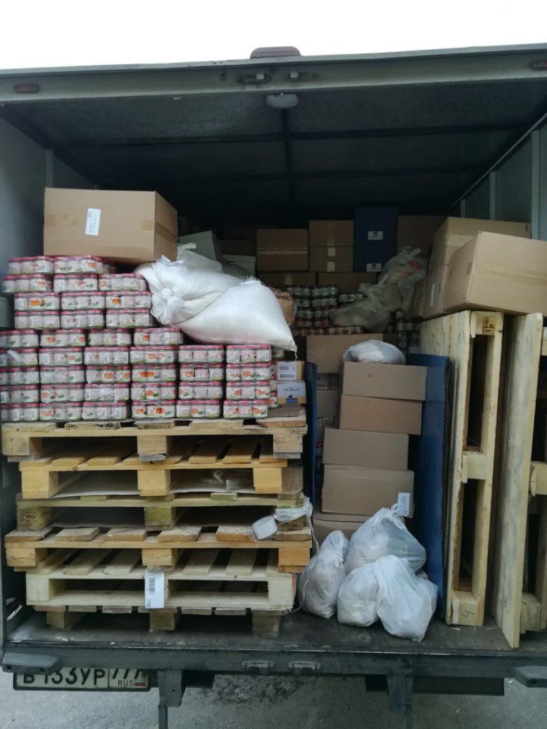 Семьи Дзерзинского городского округа получили помощь к Михайловским дням