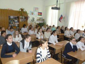 Беседы о целомудрии прошли в 35 школах Крымска